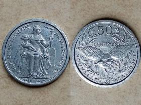 18mm法属新喀里多尼亚50分硬币南太平洋纪念币