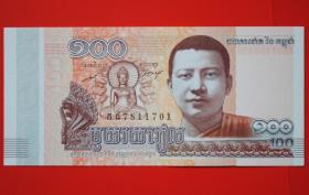 少年西哈努克亲王柬埔寨100瑞尔钱币外币纸币亚洲金边纪念币