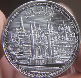 纪念章镀银喀山克里姆林宫硬币直径约40mm俄罗斯