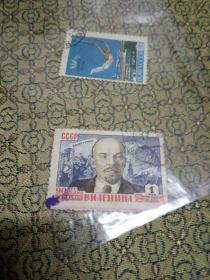 苏联 邮票 2张