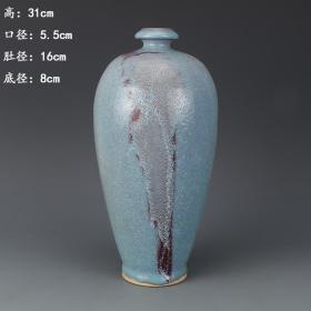 钧窑天蓝釉紫红斑梅瓶