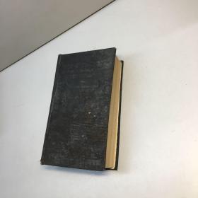 英汉模范字典 增订本