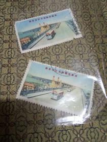 邮票:南京长江大桥胜利建成(2枚)
