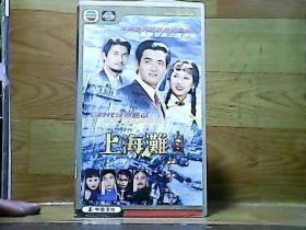 上海滩 VCD 16碟装 光盘16张