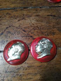 毛主席像章――两个合售