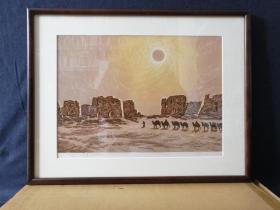 鲁迅版画奖得主,著名版画家陆放,1981年绝版套色木刻版画原作 参展作品 画心规格40x29  装裱好