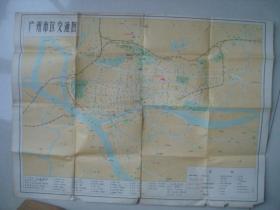 广州市区交通图4开.请详看图片,4开