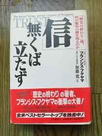 日语原版书