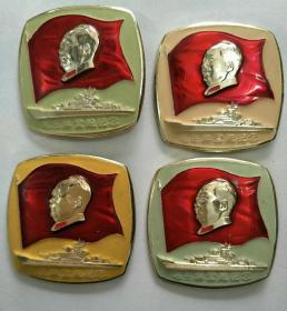 毛主席像章,4枚一套保真。3.5X3.5CM。反面毛主席万岁,毛主席视察海军舰艇部队十五周年纪念1953一1968海军东海舰队。正面毛主席登舰纪念图案