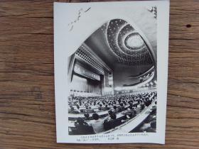 1986年,北京职工举行集会,纪念五一劳动节一百周年