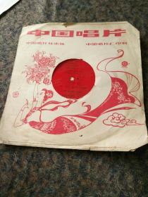 大薄膜唱片中国唱片 边疆的泉水清又纯等【带歌词纸】一张二面,一九七九年出版。