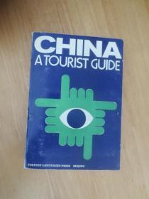 英文版 CHINA ATOURIST GUIDE