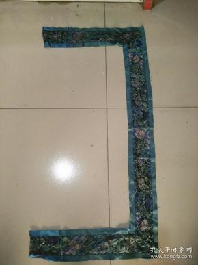 清代刺绣衣服花边镶一大块。170/11