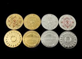 4枚全套玛雅金字塔日历外国金银钱币外币精美收藏礼品工艺品王国