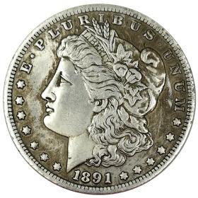 美国1891年摩根银元贸易银币 美国鹰洋老银元收藏