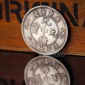 大清银币广东省造光绪元宝库平银元 慈禧六十寿辰纪念双龙寿字币