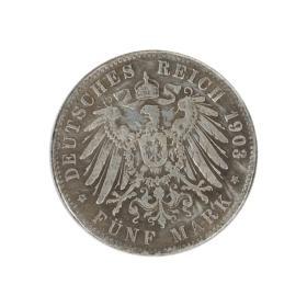 欧洲1904德国纪念银币银元 外国钱币巴拿马仿古银圆收藏工艺品