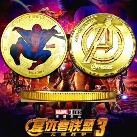 蜘蛛侠纪念币金币复仇者联盟3创意硬币超级英雄漫威动漫纪念品