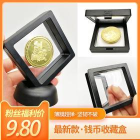 纪念币硬币首饰收藏盒展示架收纳盒 办公室书房经典摆件礼品