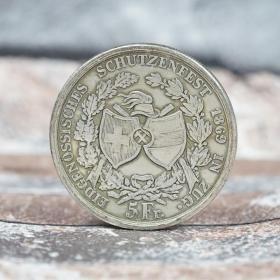 1869沙夫豪森狂欢节纪念银元银圆 多米尼加龙洋外国硬币纪念币