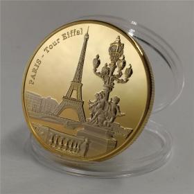 法国巴黎埃菲尔铁塔纪念金币 1900年巴黎世博会纪念硬币收藏徽章