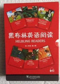 黑布林英语阅读·初二年级第2辑(一盒6册全)