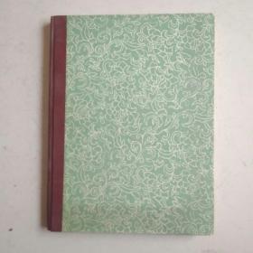 空白老笔记本