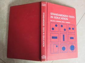 STANDARDIZED TESTS IN EDUCATION (教育标准化考试)英文版