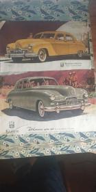 老剪报:Kaiser轿车