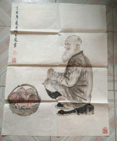 邢玉泉 字画一幅