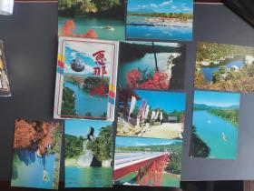 《惠那峡》日本明信片 九张