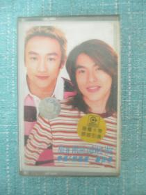 磁带:李威 林佑威 新世界