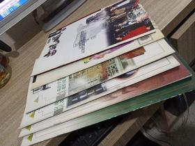 古玩城 创刊号 1999年第1 2 3 4期,2000年第1 3期,6本合售