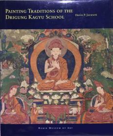painting traditions of the drigung kagyu school 【德里贡卡玉画派的绘画传统】