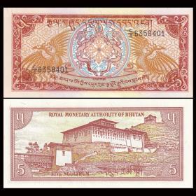 【亚洲】全新UNC不丹5努尔特鲁姆外国纸币1990年P-14b