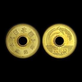 全新外国硬币日本硬币5円5元外国钱币平成元年1989年Y#96.1