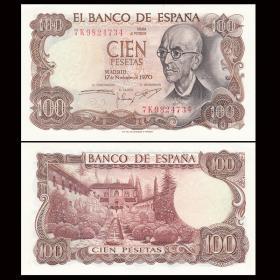 【】全新西班牙100比塞塔纸币法里雅画像1970年P-152