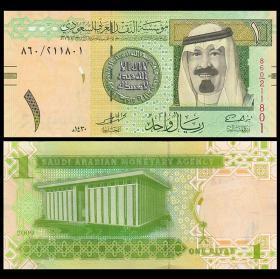 【亚洲】全新UNC沙特阿拉伯1里亚尔外国钱币2009-12年P-31