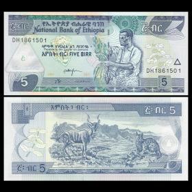 全新UNC埃塞俄比亚5比尔外国纸币外国钱币2017年P-47NEW
