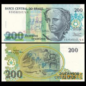 【美洲】全新UNC巴西200克鲁塞罗纸币外国钱币1990年P-229
