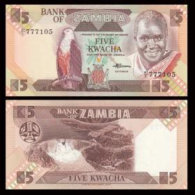 全新UNC赞比亚5克瓦查纸币1986-88年P-25d可售100张