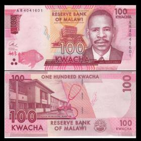 【非洲】全新UNC马拉维100克瓦查纸币外国钱币2016年P-59NEW