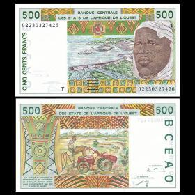 【非洲】全新UNC西非(多哥)500法郎外国纸币2002年P-810Tm