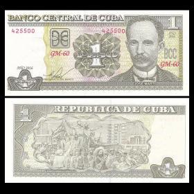 【美洲】全新UNC古巴1比索纸币外国钱币2016年P-NEW
