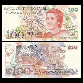 全新UNC巴西100新克鲁扎多纸币外国钱币ND(1989)年P-220