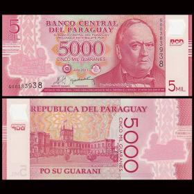 【】全新UNC巴拉圭5000瓜拉尼塑料钞外国钱币2011年P-234