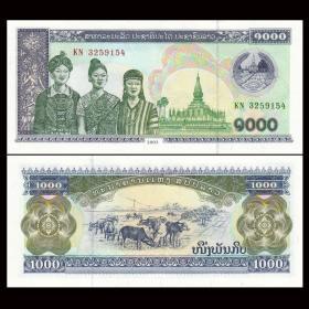【亚洲】全新老挝1000基普纸币1000面值外国钱币2003年P-32Ab