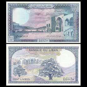 全新UNC黎巴嫩100里弗纸币贝特丁宫和国树1988年P-66d