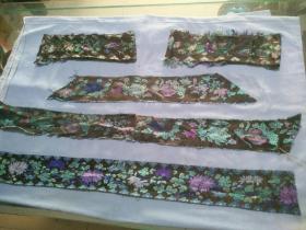 清代刺绣衣服花边。2.8米