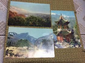 明信片:白帝城 散片3张